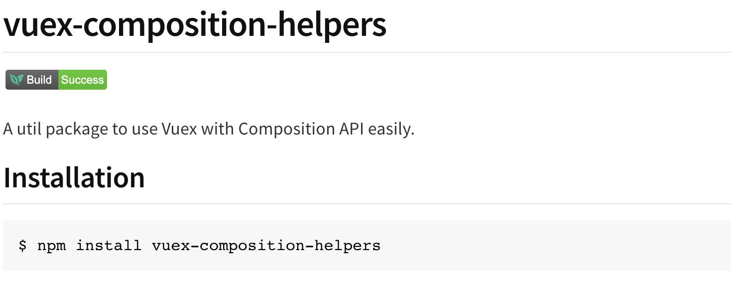 עזרים לחיבור של Vuex עם Composition API